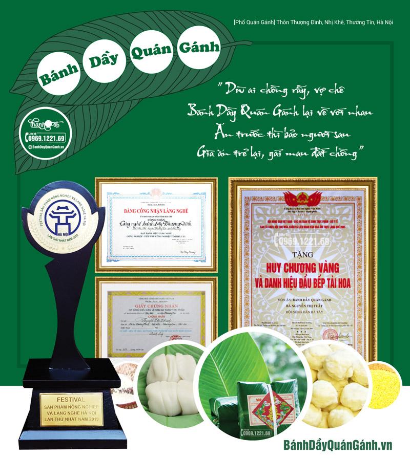 Bánh Dầy Quán Gánh - Chứng nhận và giải thưởng